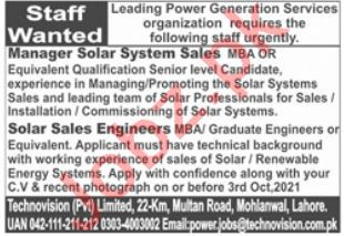 Technovision Pvt Limited Lahore Jobs 2021