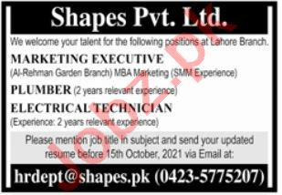Electrical Technician Marketing Executive Jobs in Lahore
