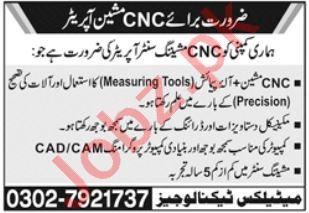 CNC Machine Operator Jobs in Lahore