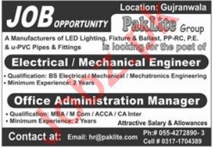 Paklite Group Jobs in Gujranwala Jobs 202