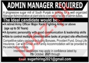 Sugar Mill Jobs in Multan