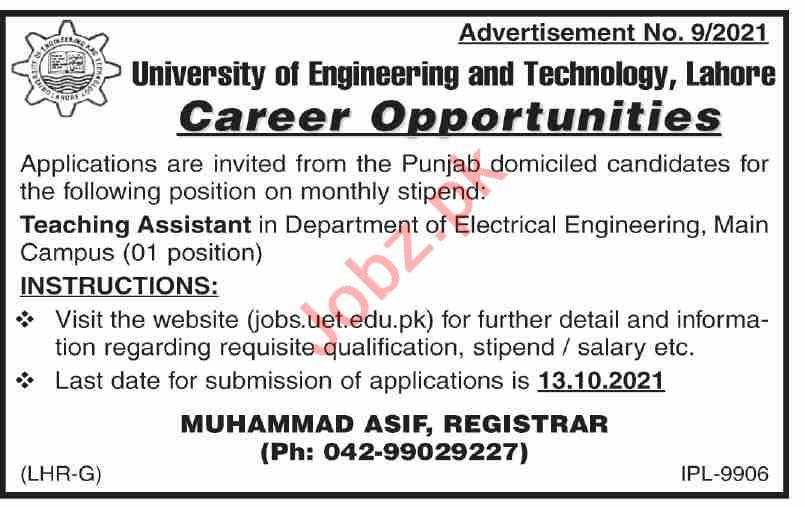 University of Engineering & Technology UET Lahore Jobs 2021