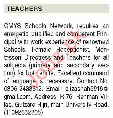 OMYS Schools Network Karachi Jobs 2021 for Teachers