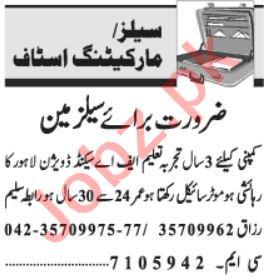 Salesman & Sales Executive Jobs 2021 in Lahore