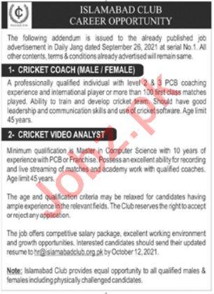 Islamabad Club Jobs 2021 for Cricket Coach