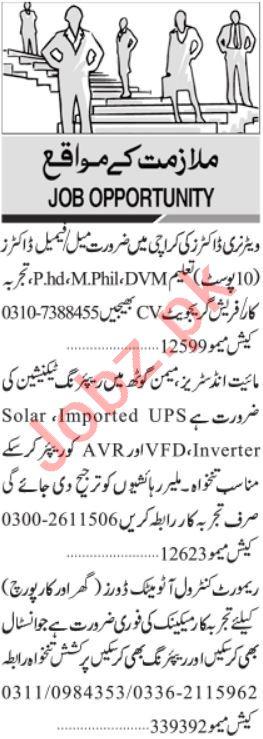 Veterinary Doctor & Technician Jobs 2021 in Karachi