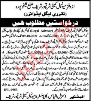 Municipal Committee MC Sharaqpur Jobs 2021 Legal Advisor