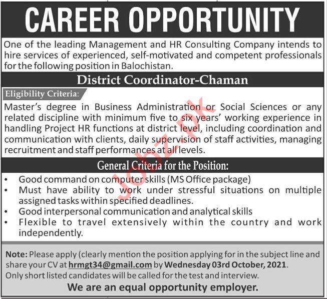 District Coordinator Jobs 2021 in Chaman