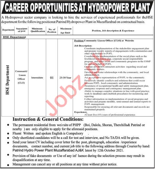 Community Liason Officer Job 2021 In Muzaffarabad AJK