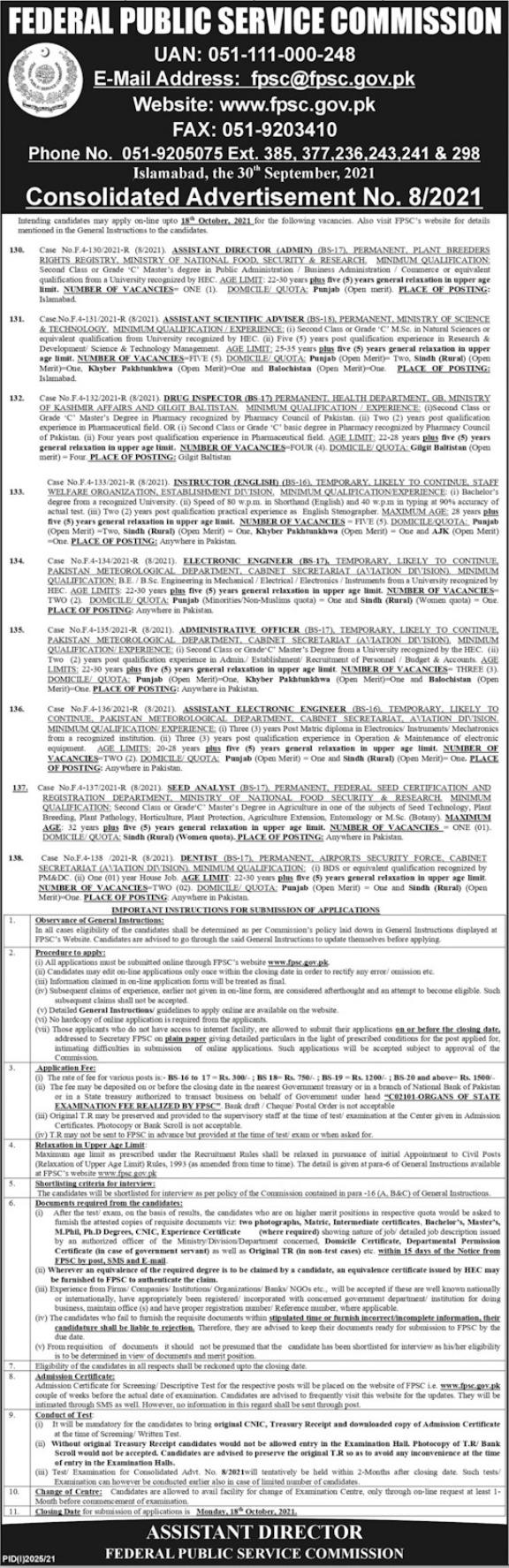 Federal Public Services Commission FPSC 3 October Jobs 2021