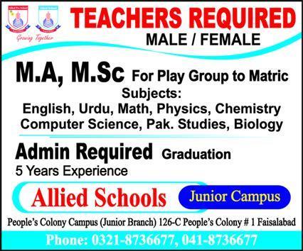 Allied School Faisalabad Jobs 2021