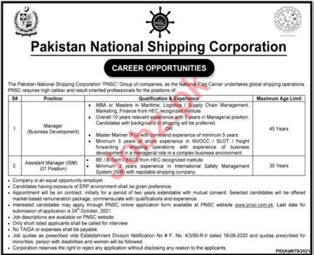 Pakistan National Shipping Corporation PNSC Karachi Jobs