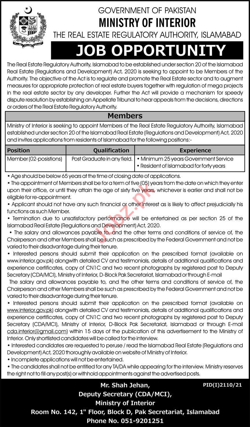 Real Estate Regulatory Authority RERA Islamabad Jobs 2021