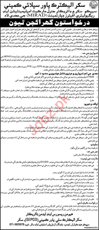 Director Jobs 2021 in Sukkur Electric Power Company SEPCO
