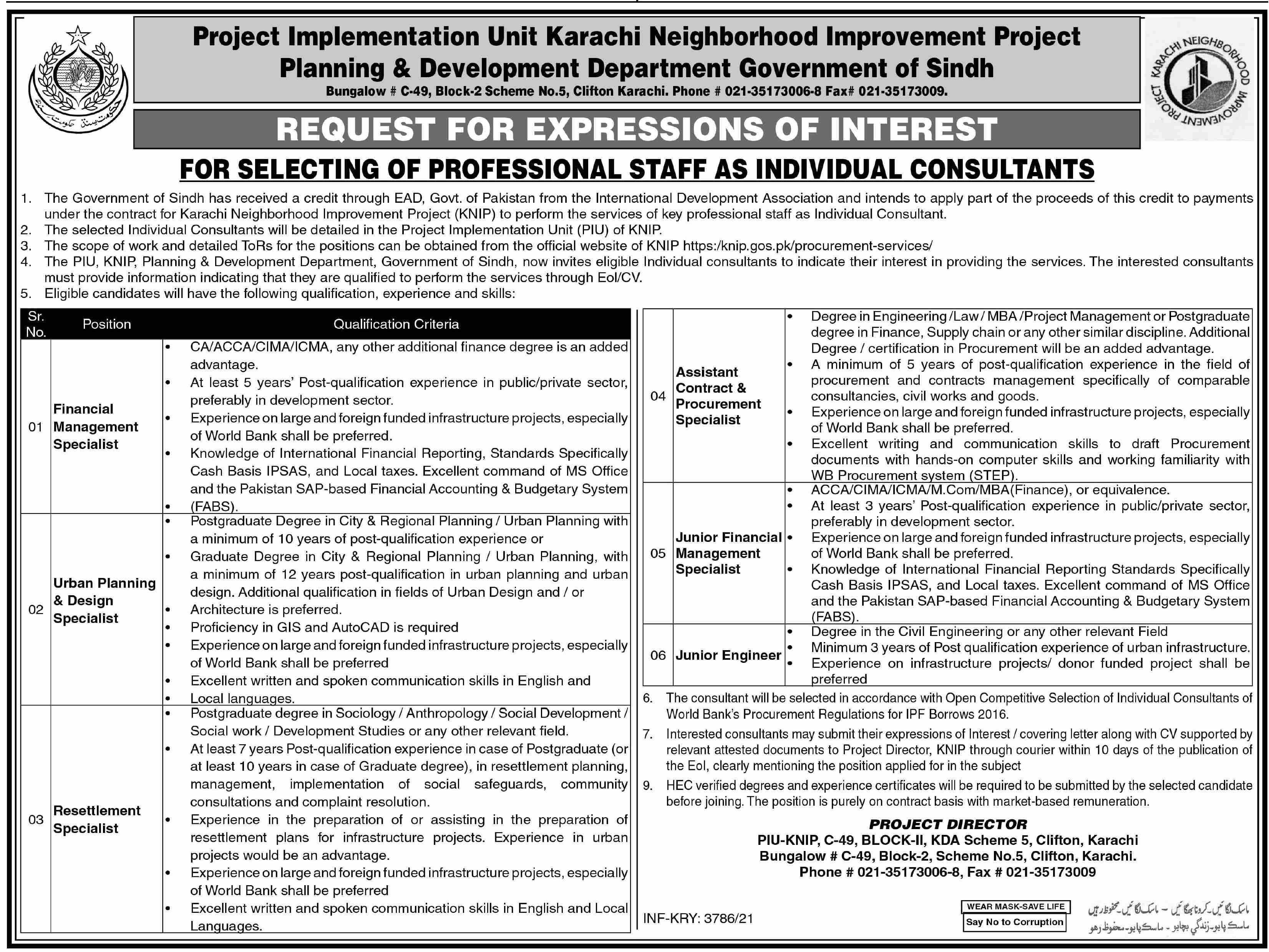 Planning & Development Department PIU Karachi Jobs 2021