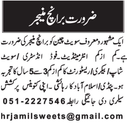Branch Manager & Manager Jobs 2021 in Islamabad