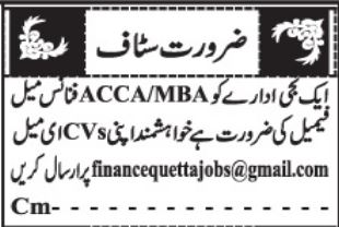Accountant & Finance Manager Jobs 2021 in Quetta