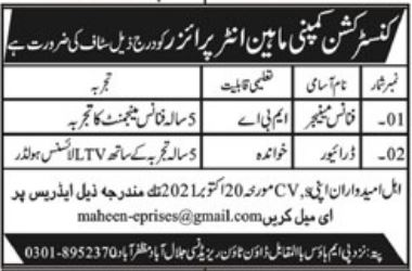 Maheen Enterprises Muzaffarabad Jobs 2021 for Manager
