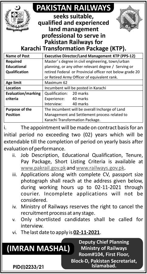 Karachi Transformation Package KTP Karachi Jobs 2021