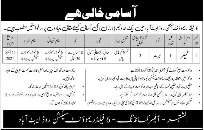 6 Field Remount Section Abbottabad Jobs 2021 for Tailors