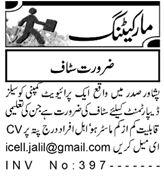 Salesman & Sales Manager Jobs 2021 in Peshawar