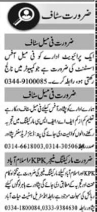 Female Office Assistant & Marketing Manager Jobs 2021