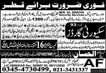 Security Guard Jobs Career Opportunity in Qatar 2021
