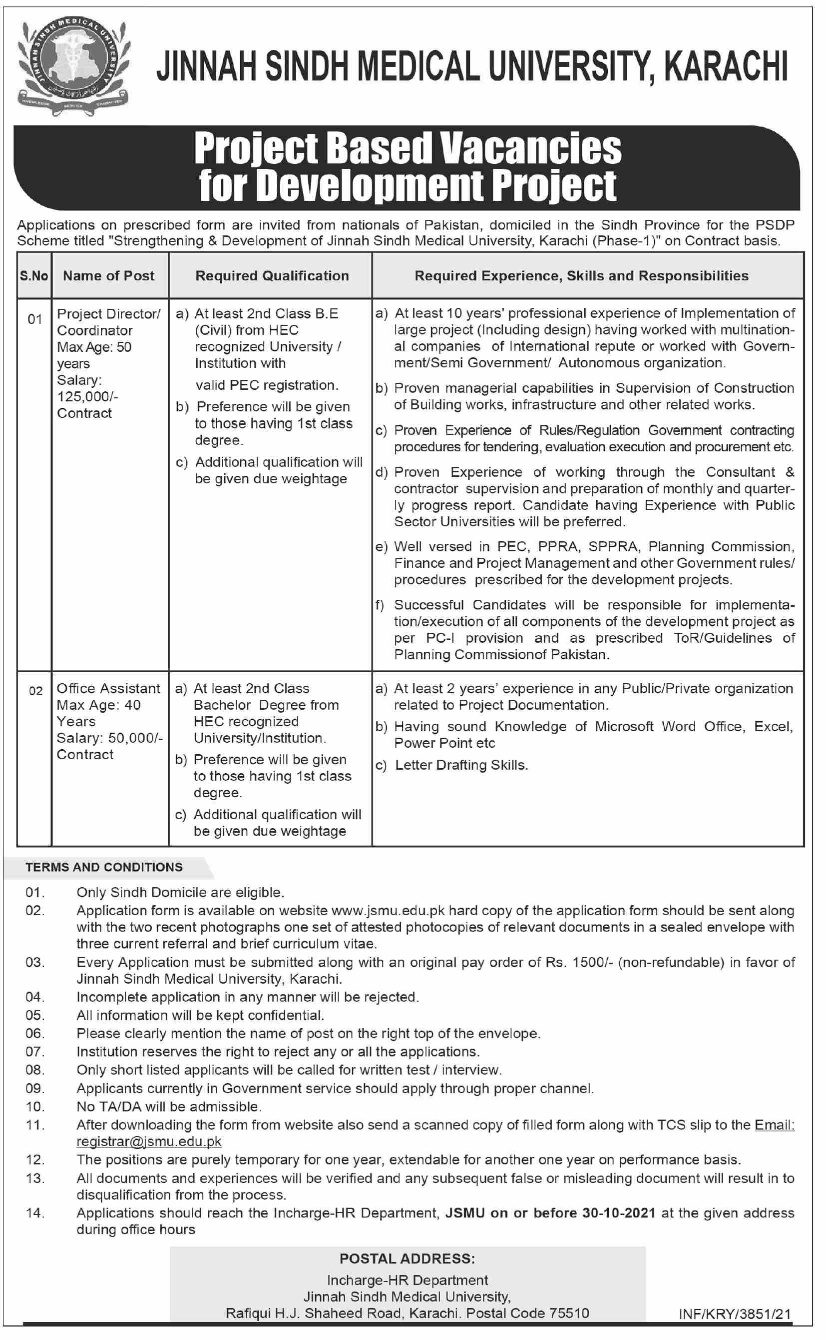 Jinnah Sindh Medical University JSMU Jobs 2021 for Directors