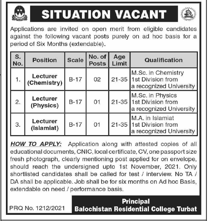 Balochistan Residential College Turbat Jobs for Lecturers