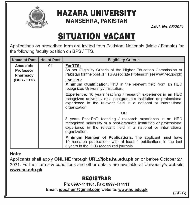 Professor Jobs 2021 in Hazara University HU Mansehra