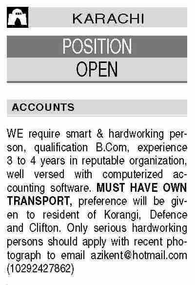 Accounts Officer & Accountant Jobs 2021 in Karachi