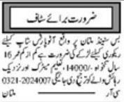 Recovery Officer & Sales Manager Jobs 2021 in Multan