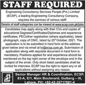 Engineering Consultancy Services Punjab ECSP Jobs 2021