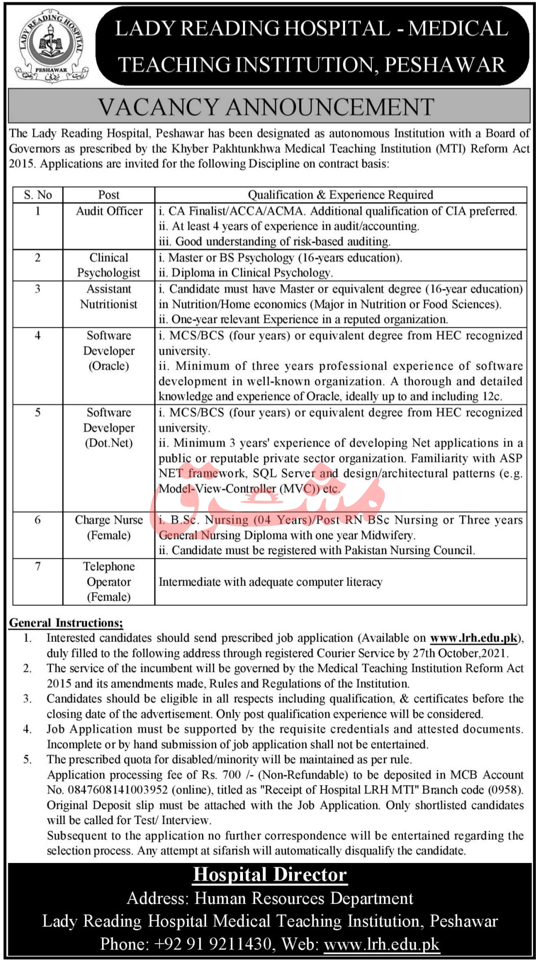 Lady Reading Hospital LRH Peshawar Jobs 2021 Audit Officer