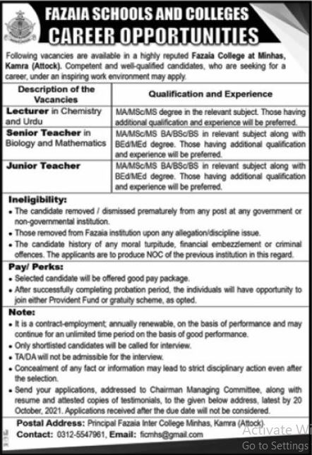 Fazaia Schools & Colleges Kamra Jobs 2021 for Lecturer