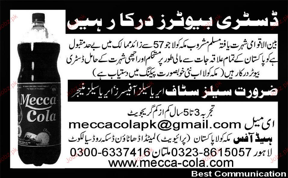 Area Sales Officer and Area Sales Manager Job Opportunity
