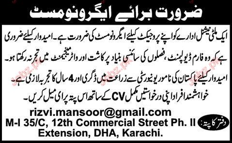Agrowonsment staff Wanted