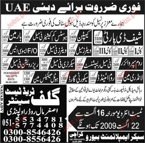 Technical Staff Wanted for Dubai