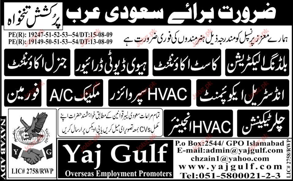 Technical Staff Wanted for Saudi Arabia