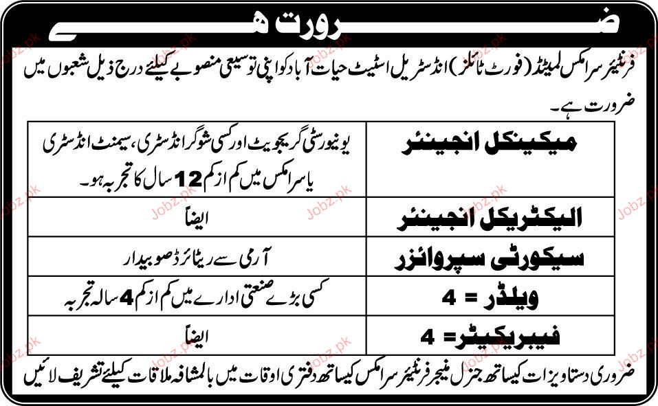 Mechanical Engineers, Security Supervisor Job Opportunity