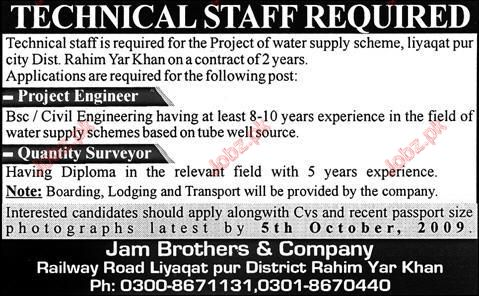 Jam Brother & Company staff required