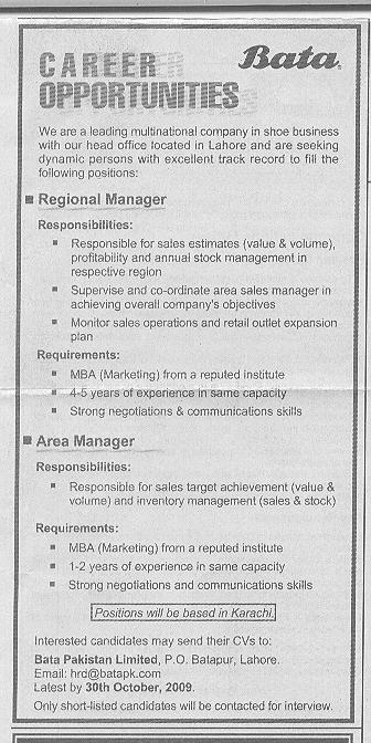 Bata Pakistan Limited Career Opportunities