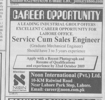 Noon International Pvt Limited Job Opportunities