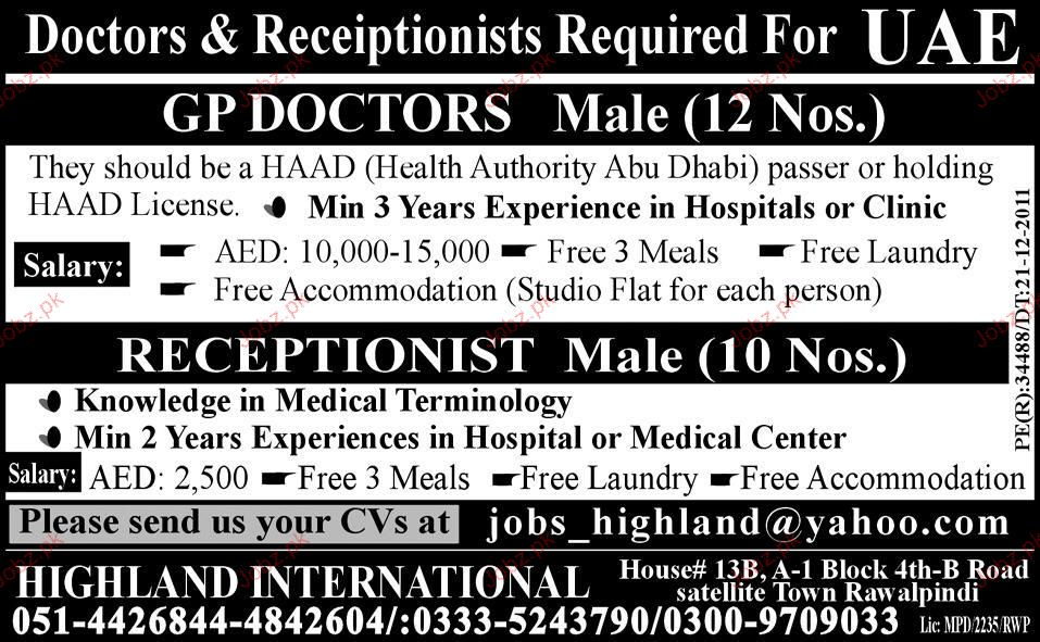 GP Doctors and Receptionist Job Opportunity