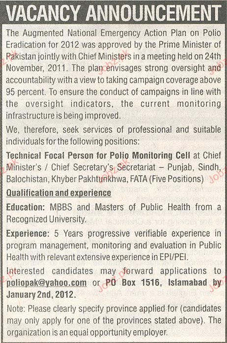 Technical Focal Person For Monitoring Cell Job Opportunity