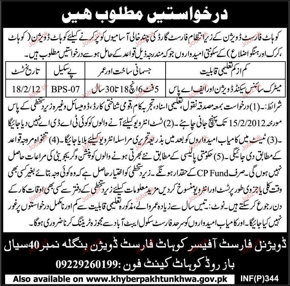 Forest Guards Job Opportunity