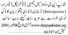 Counciler Legal Officers Jobs in Karachi