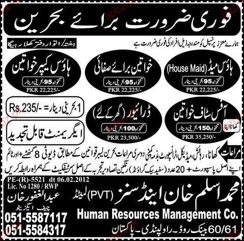 House Maid, Cleaners, House Keeper, Driver Required