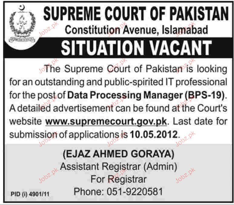 Data Processing Manager Job Opportunity