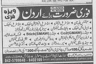 Industrial Mechanic and Fork Lift Driver Jobs